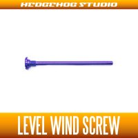 [DAIWA] Level Wind Screw DEEP PURPLE