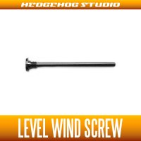 [DAIWA] Level Wind Screw BLACK