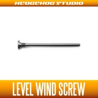 [DAIWA] Level Wind Screw GUNMETAL