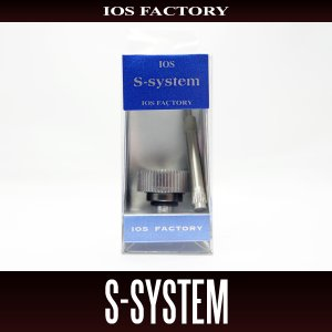 Photo1: [IOS Factory]  S-System (for shimano)