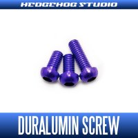 【DAIWA】 Duralumin Screw Set 5-5-8 【TD-ZILLION】 DEEP PURPLE