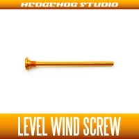 [DAIWA] Level Wind Screw ORANGE
