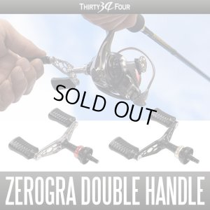 Photo1: [ 34 / THIRTY FOUR ] ZEROGRA  HANDLEII DOUBLE HANDLE