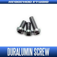【DAIWA】 Duralumin Screw Set 5-5-8 【TD-ZILLION】 GUNMETAL
