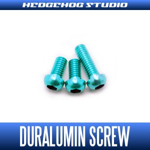 Photo1: 【DAIWA】 Duralumin Screw Set 5-5-8 【TD-ZILLION】 SKY BLUE