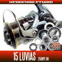 15 LUVIAS 2508PE-DH用 MAX14BB Full Bearing Kit