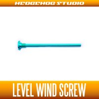 [DAIWA] Level Wind Screw SKY BLUE