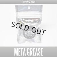 [ 34 / THIRTY FOUR ] META GREASE