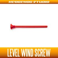 [DAIWA] Level Wind Screw RED