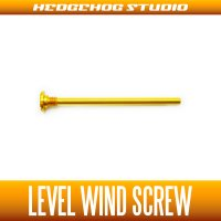 [DAIWA] Level Wind Screw GOLD