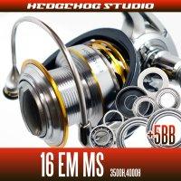 16 EM MS 3500H,4000H用 MAX11BB Full Bearing Kit