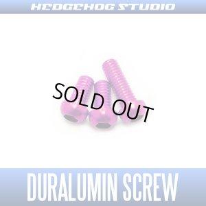 Photo1: 【DAIWA】 Duralumin Screw Set 5-5-8 【TD-ZILLION】 PINK *discontinued