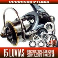 15 LUVIAS 1003,2004,2004H,2506,2506H,2508PE-H,2510PE-H,3012,3012H用 MAX12BB Full Bearing Kit