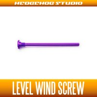 [DAIWA] Level Wind Screw ROYAL PURPLE