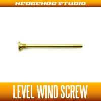 [DAIWA] Level Wind Screw CHAMPAGNE GOLD