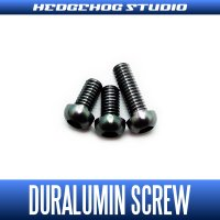 【DAIWA】 Duralumin Screw Set 5-5-8 【TD-ZILLION】 BLACK