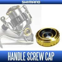 [SHIMANO] 13 STELLA SW Genuine Handle Screw Cap