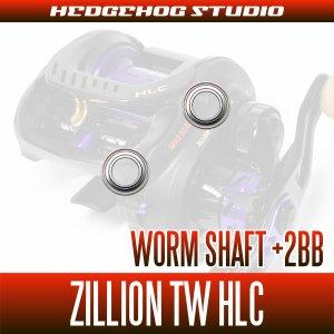 Photo2: [DAIWA] Worm Shaft Bearing kit for ZILLION  TW  HLC (+2BB)