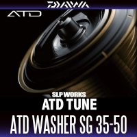 ATD Washer  SG 35-50  for Daiwa Spinning Reels