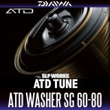 ATD Washer  SG 60-80   for Daiwa Spinning Reels