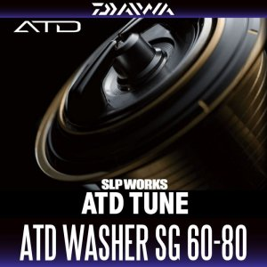 Photo1:   ATD Washer  SG 60-80   for Daiwa Spinning Reels