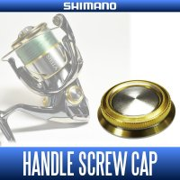 [SHIMANO] 14 STELLA Genuine Handle Screw Cap