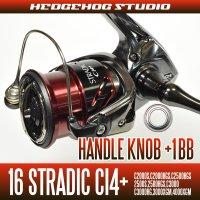 16 STRADIC CI4+ C2000S, C2000HGS, C2500HGS, 2500S, 2500HGS, C3000, C3000HG, 3000XGM, 4000XGM  Handle knob 1 Bearing Kit