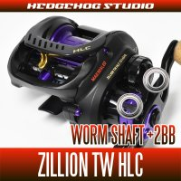 [DAIWA] Worm Shaft Bearing kit for ZILLION  TW  HLC (+2BB)