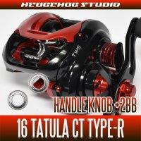 [DAIWA] Handle Knob Bearing kit for 16 TATULA CT TYPE-R (+2BB)