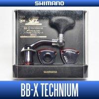 [SHIMANO] YUMEYA 15 BB-X TECHNIUM  Fire Blood  Normal Handle plate set