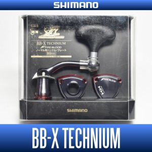 Photo1: [SHIMANO] YUMEYA 15 BB-X TECHNIUM  Fire Blood  Normal Handle plate set