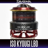【DAIWA】 15 TOURNAMENT ISO KYOUGI LBD  Spare Spool