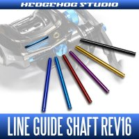 【Abu】 LINE GUIDE SHAFT REV16 【16REV LTX-BF8,SLC-IB7/8,ALC-BF7,ALC-IB6/7】