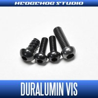 【Abu】 Duralumin Screw Set 5-6-6-8 【REV16】 GUNMETAL