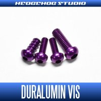【Abu】 Duralumin Screw Set 5-6-6-8 【REV16】 ROYAL PURPLE