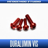【Abu】 Duralumin Screw Set 5-6-6-8 【REV16】 RED