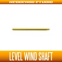 【DAIWA】 Level Wind Shaft  【ZSV】 【STEEZ SV TW,ZILLION SV TW】 CHAMPAGNE GOLD