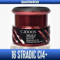 【SHIMANO】 16 STRADIC CI4+ C2000S Spare Spool