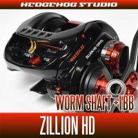 [DAIWA] Worm Shaft Bearing kit for ZILLION HD (+1BB)