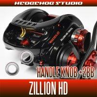 [DAIWA] Handle Knob Bearing kit for ZILLION HD (+2BB)
