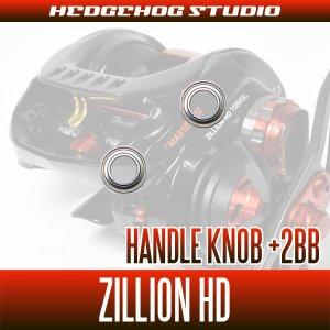 Photo2: [DAIWA] Handle Knob Bearing kit for ZILLION HD (+2BB)