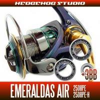 15 EMERALDAS AIR 2508PE,2508PE-H  Full Bearing Kit