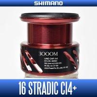 【SHIMANO】 16 STRADIC CI4+ 3000M Spare Spool