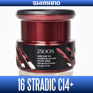 Photo1: 【SHIMANO】 16 STRADIC CI4+ 2500S Spare Spool