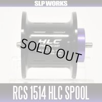 [DAIWA] RCS ZILLION TW RCS 1514 HLC Spool (For Long Cast)