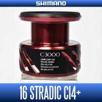 【SHIMANO】16 STRADIC CI4+ C3000 Spare Spool
