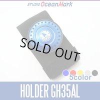 【STUDIO Ocean Mark】 Ocean Grip Grip Holder GH35AL