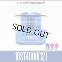 【STUDIO Ocean Mark】 DAIWA Spool NO LIMITS 10ST4000(12)