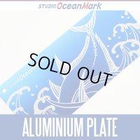 【STUDIO Ocean Mark】 Dokatto ALUMINIUM PLATE