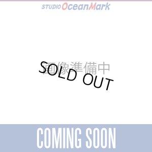 Photo1: 【STUDIO Ocean Mark】 SHIMANO 13,08 STELLA SW・15,11,09 TWIN POWER SW Spool NO LIMITS 13SW8000RC